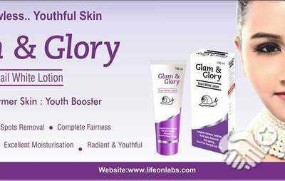 Buy Glam and Glory Snail white lotion online in Nepal