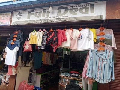 Fancy Business and Shop Available for Sell in Chitwan