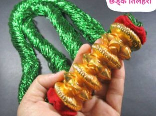 Buy gold plated ornaments chadke potey buy in Nepal