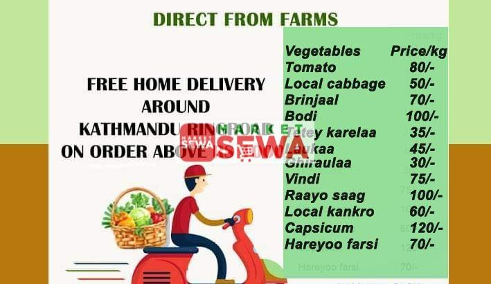 Fresh Vegetable from Farm with free delivery in Kathmandu