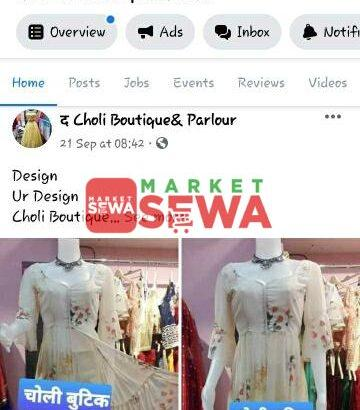 boutique collection n designing in Nepal
