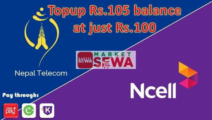 Mobile Top Offer (Rs.105 at Rs.100)