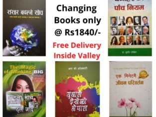 Best Five Life Changing Novels in Nepali