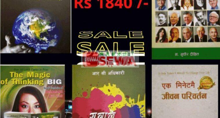 Life Changing Novels and Books on Sale